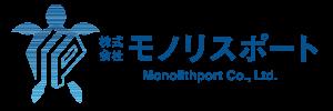 株式会社モノリスポート